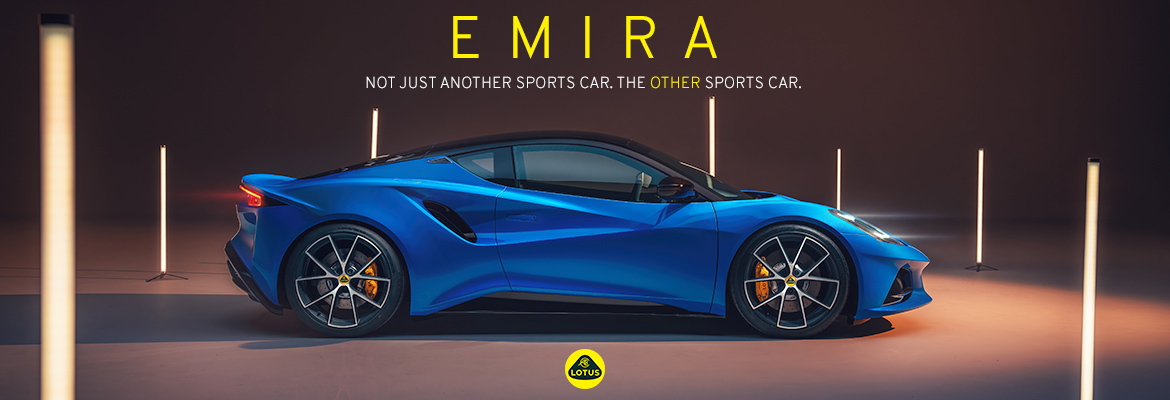 EMIRA. Not just another sports car, the other sports car